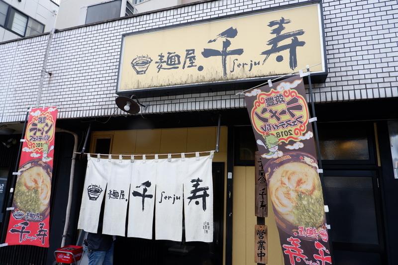 f:id:kazunobu-0915:20190417101549j:plain