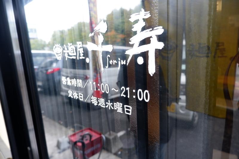 f:id:kazunobu-0915:20190417101550j:plain