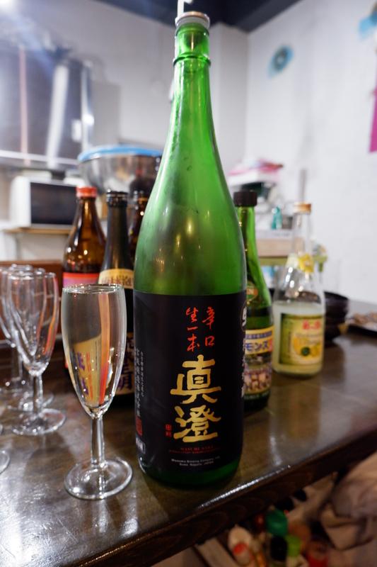 f:id:kazunobu-0915:20190417101626j:plain