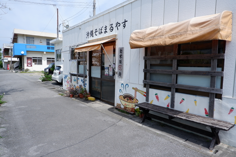 f:id:kazunobu-0915:20190417101642j:plain
