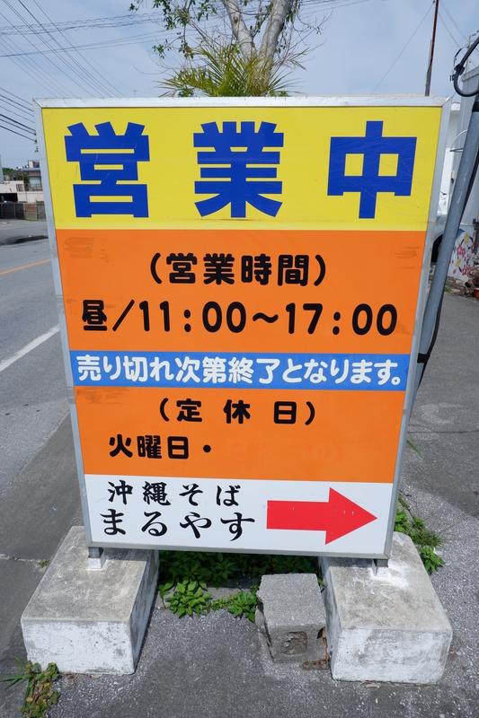 f:id:kazunobu-0915:20190417101643j:plain