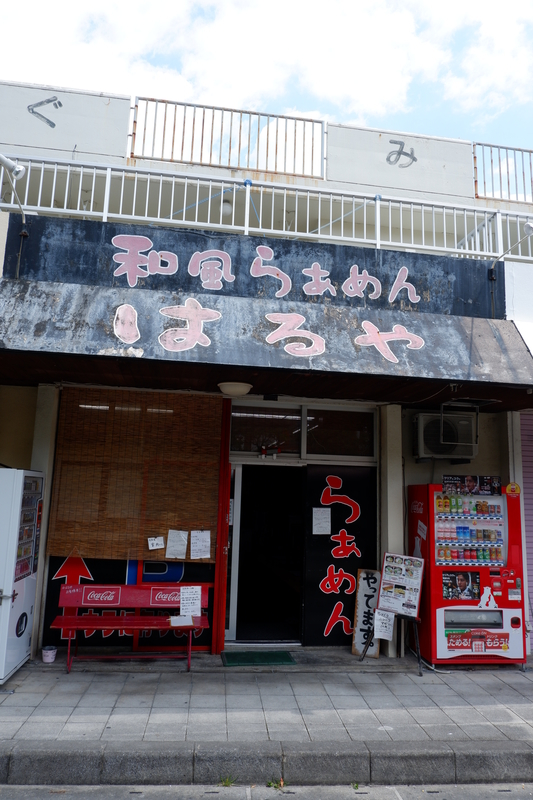 f:id:kazunobu-0915:20190417101700j:plain