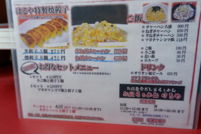 f:id:kazunobu-0915:20190417101703j:plain