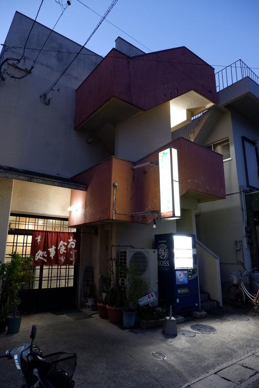 f:id:kazunobu-0915:20190425112723j:plain