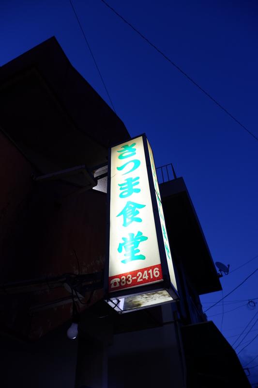 f:id:kazunobu-0915:20190425112724j:plain
