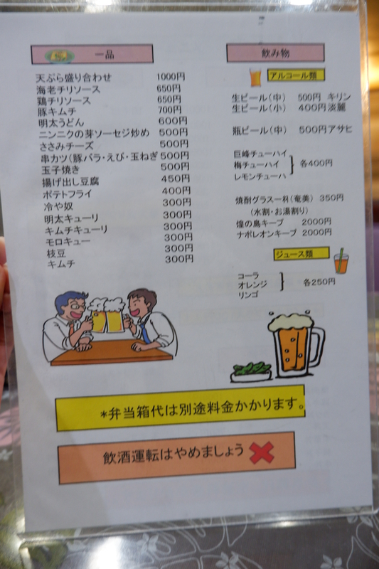 f:id:kazunobu-0915:20190425112727j:plain