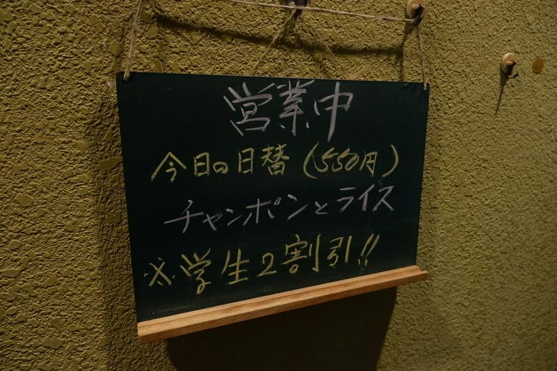 f:id:kazunobu-0915:20190425112741j:plain