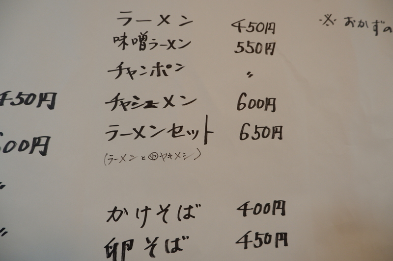 f:id:kazunobu-0915:20190425112743j:plain