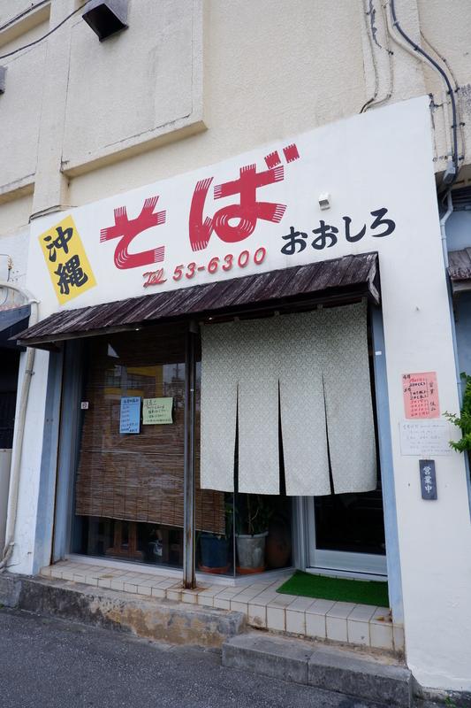 f:id:kazunobu-0915:20190430174133j:plain