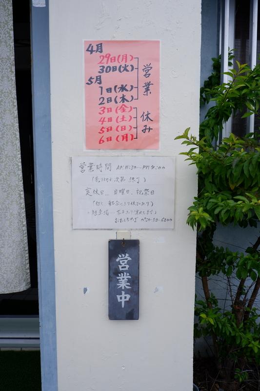 f:id:kazunobu-0915:20190430174134j:plain