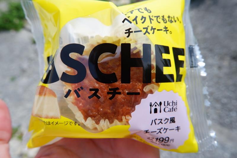 f:id:kazunobu-0915:20190430174147j:plain