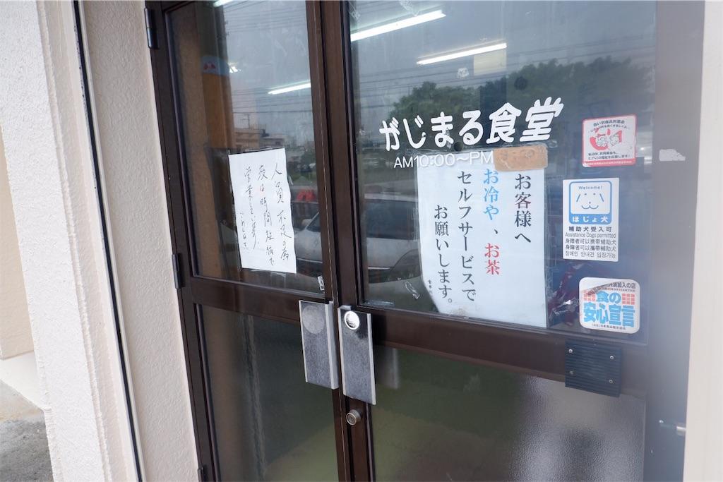 f:id:kazunobu-0915:20190808164043j:image