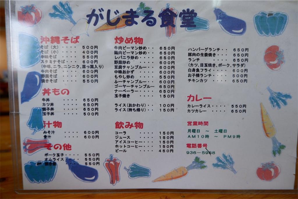 f:id:kazunobu-0915:20190808164055j:image