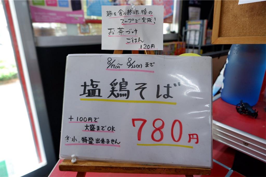 f:id:kazunobu-0915:20190819143614j:image