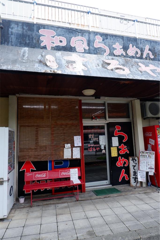 f:id:kazunobu-0915:20190819144008j:image