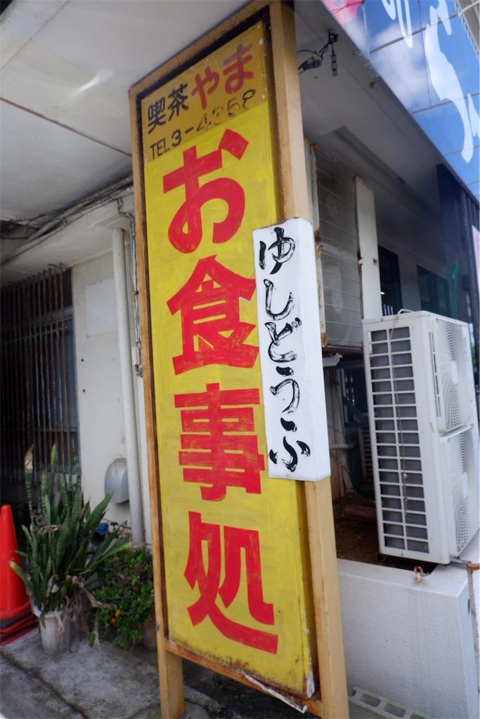 f:id:kazunobu-0915:20190821172640j:image