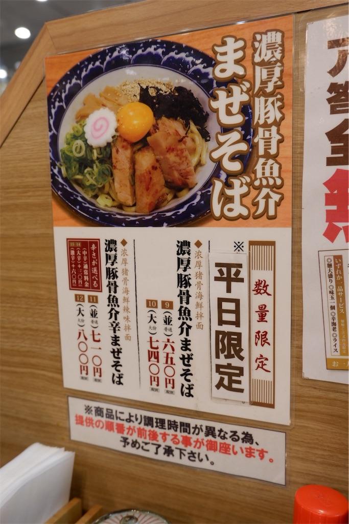 f:id:kazunobu-0915:20190829154403j:image
