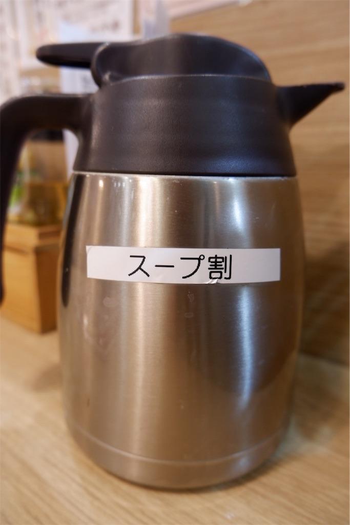 f:id:kazunobu-0915:20190829154456j:image