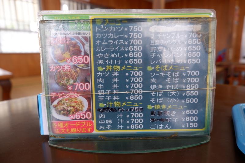 f:id:kazunobu-0915:20190903113903j:plain
