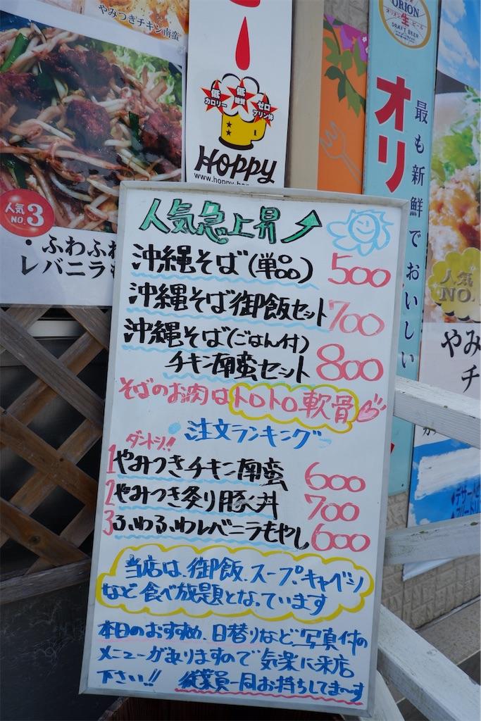 f:id:kazunobu-0915:20190917190456j:image