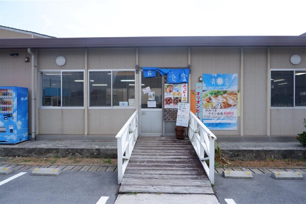 f:id:kazunobu-0915:20190917190727j:image