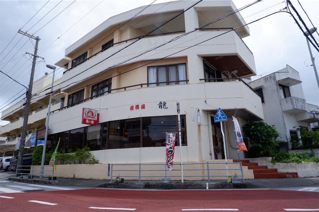 f:id:kazunobu-0915:20190917190943j:image