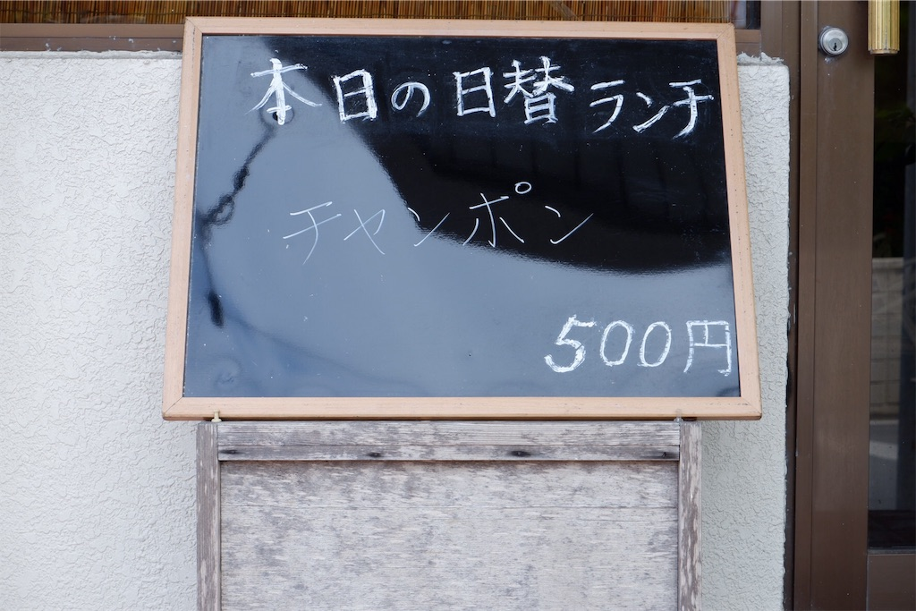 f:id:kazunobu-0915:20190917191020j:image