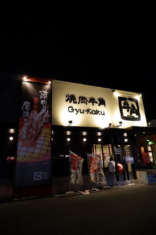 f:id:kazunobu-0915:20190919173859j:plain