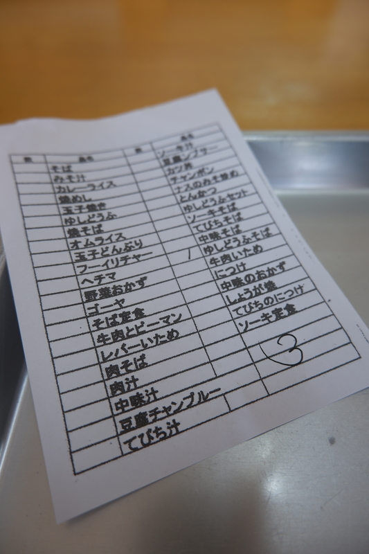 f:id:kazunobu-0915:20190919181440j:plain