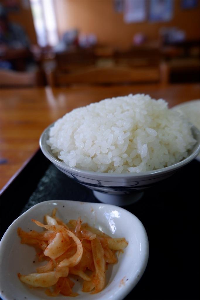 f:id:kazunobu-0915:20190926151428j:image