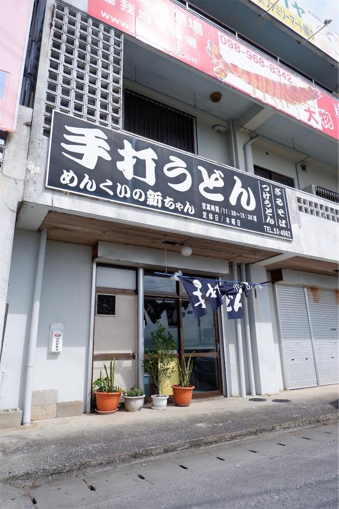 f:id:kazunobu-0915:20190926151659j:image