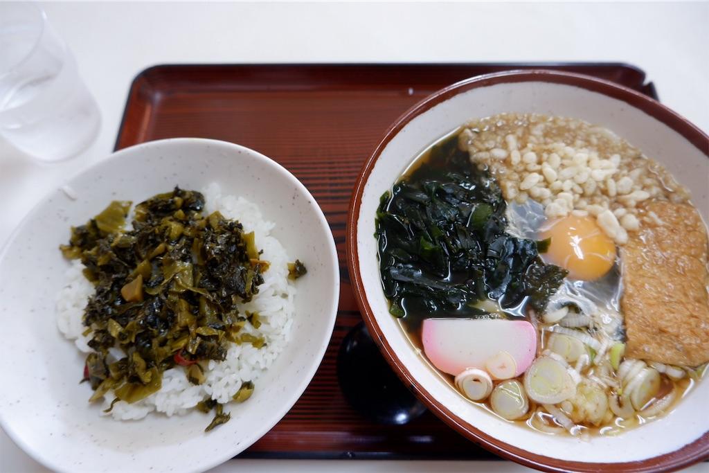 f:id:kazunobu-0915:20190926151851j:image