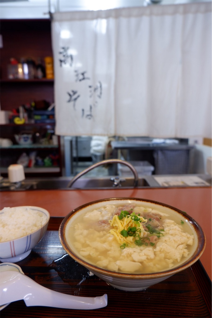 f:id:kazunobu-0915:20191001150648j:image