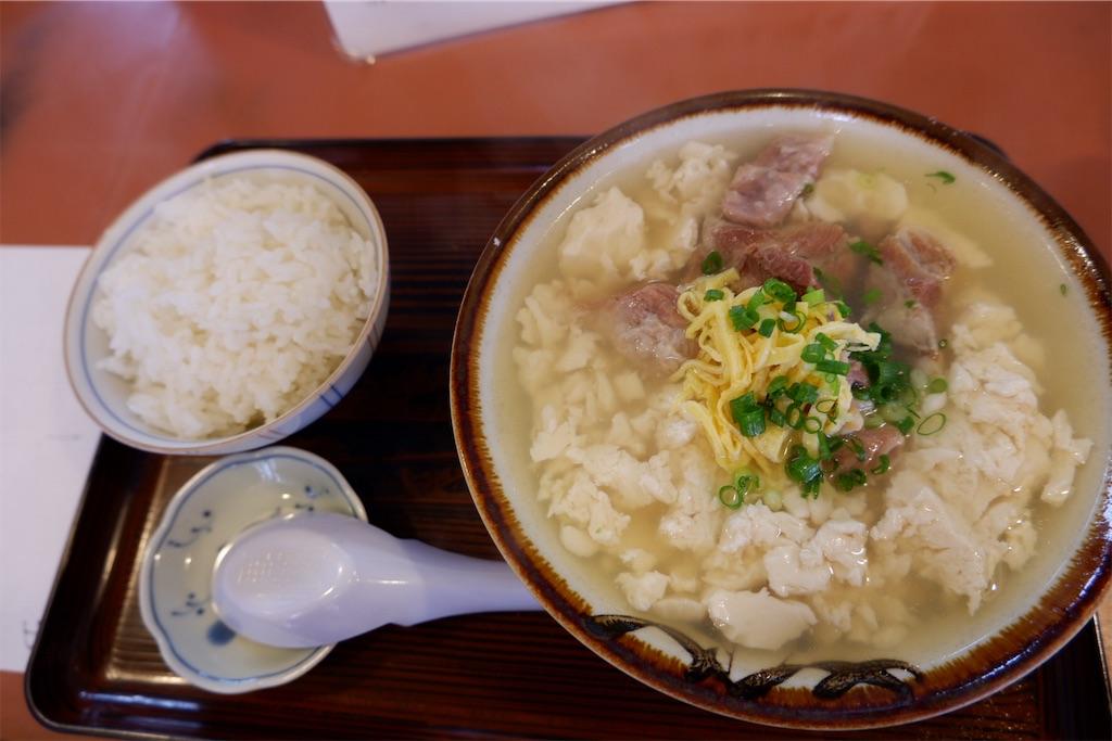 f:id:kazunobu-0915:20191001150836j:image