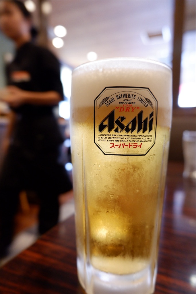 f:id:kazunobu-0915:20191001151414j:image