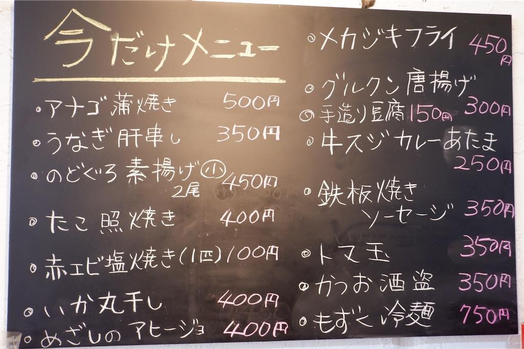 f:id:kazunobu-0915:20191008095754j:image