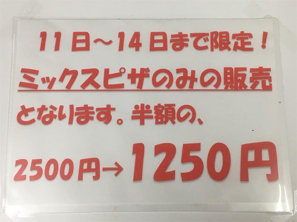 f:id:kazunobu-0915:20191014183946j:image