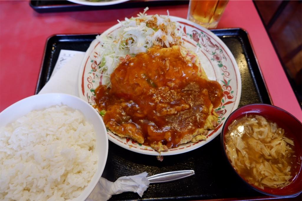 f:id:kazunobu-0915:20191030190021j:image
