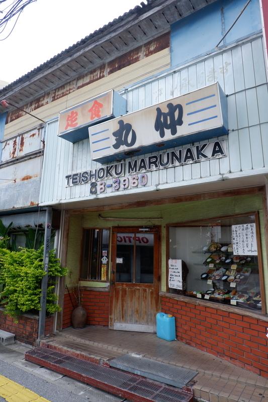 f:id:kazunobu-0915:20191031133233j:plain