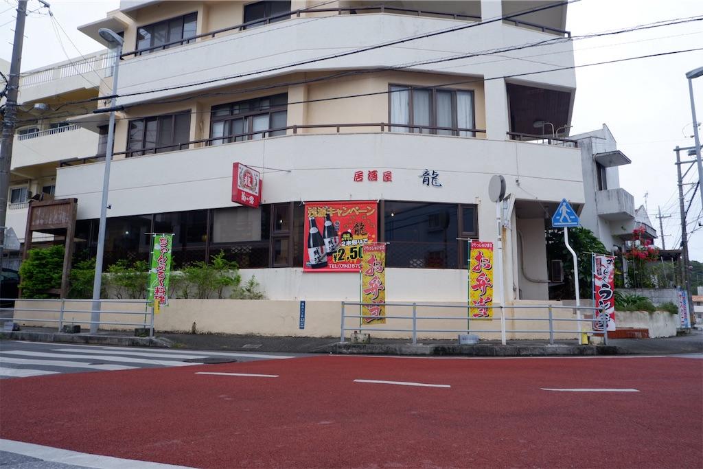 f:id:kazunobu-0915:20191122144639j:image