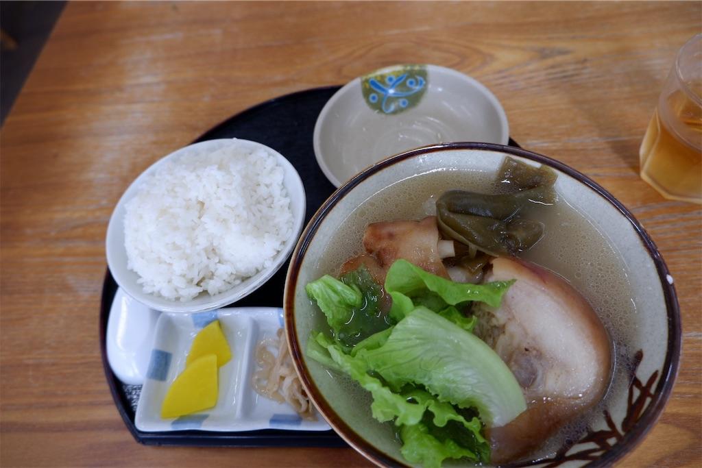 f:id:kazunobu-0915:20191126173402j:image