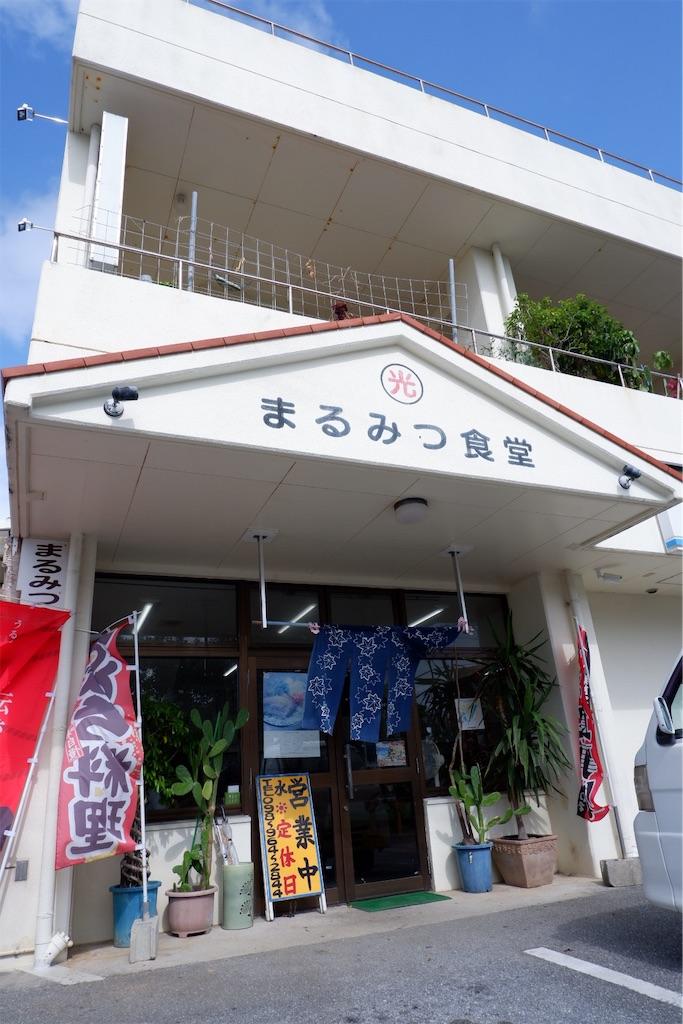 f:id:kazunobu-0915:20191126173617j:image