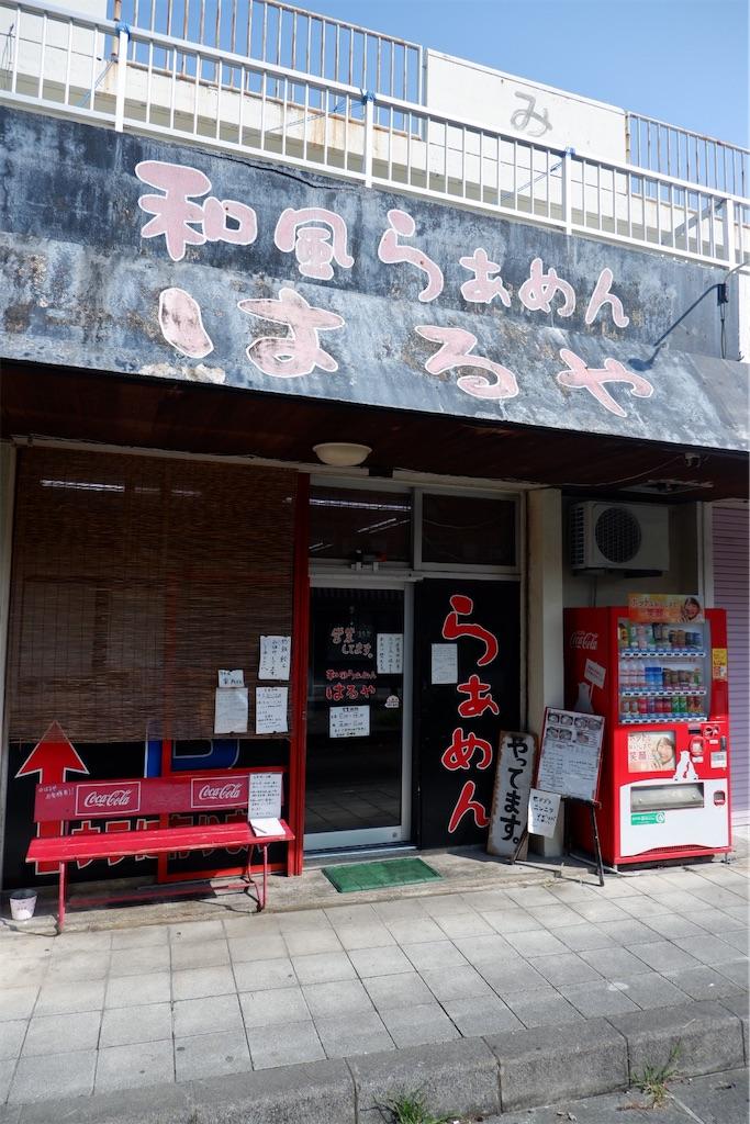 f:id:kazunobu-0915:20191212123921j:image