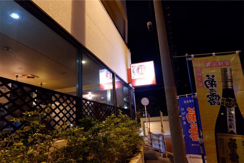 f:id:kazunobu-0915:20191218161243j:image