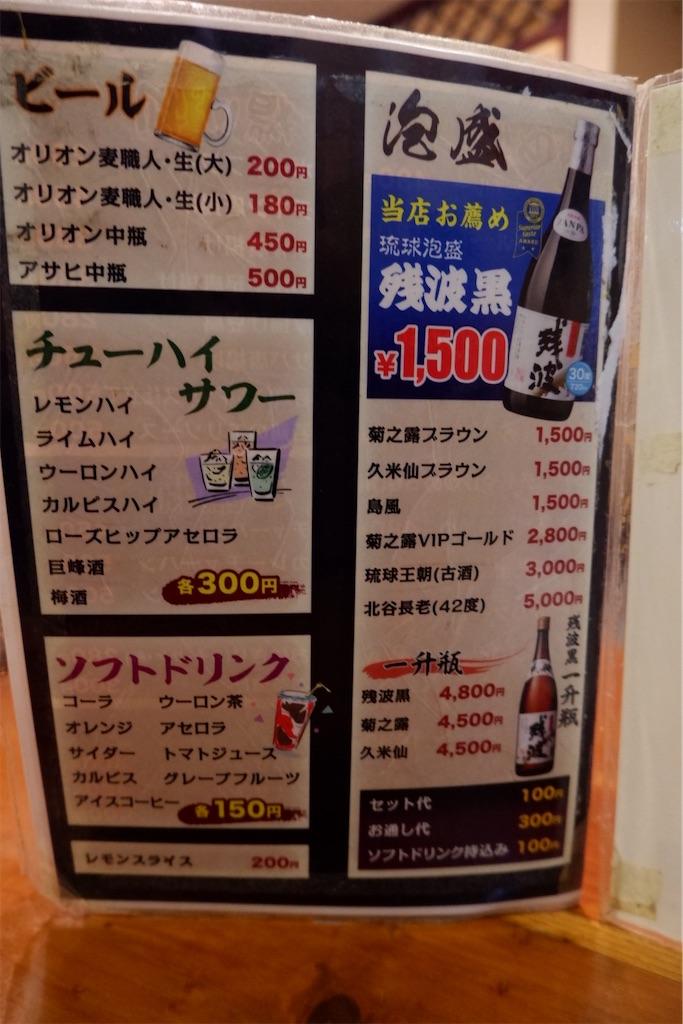 f:id:kazunobu-0915:20191218161354j:image