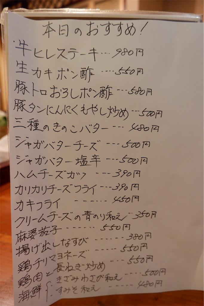 f:id:kazunobu-0915:20191218161503j:image