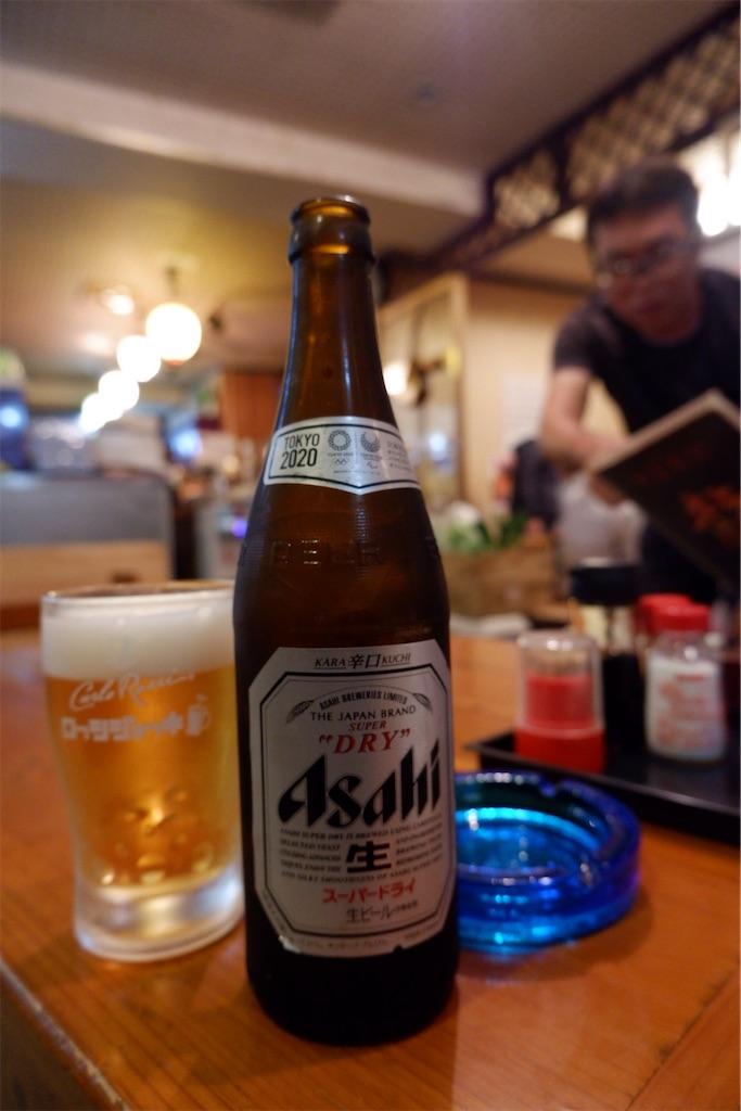 f:id:kazunobu-0915:20191218161552j:image