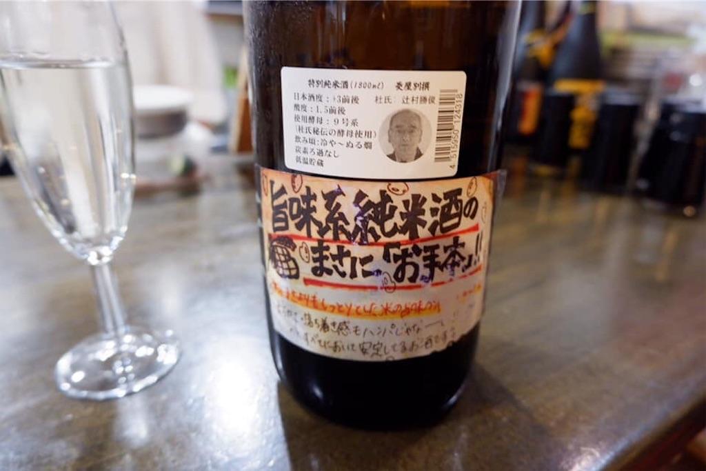 f:id:kazunobu-0915:20191223155538j:image