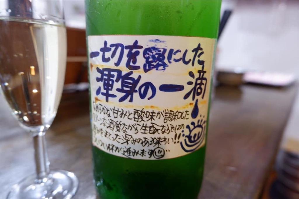 f:id:kazunobu-0915:20191223155636j:image