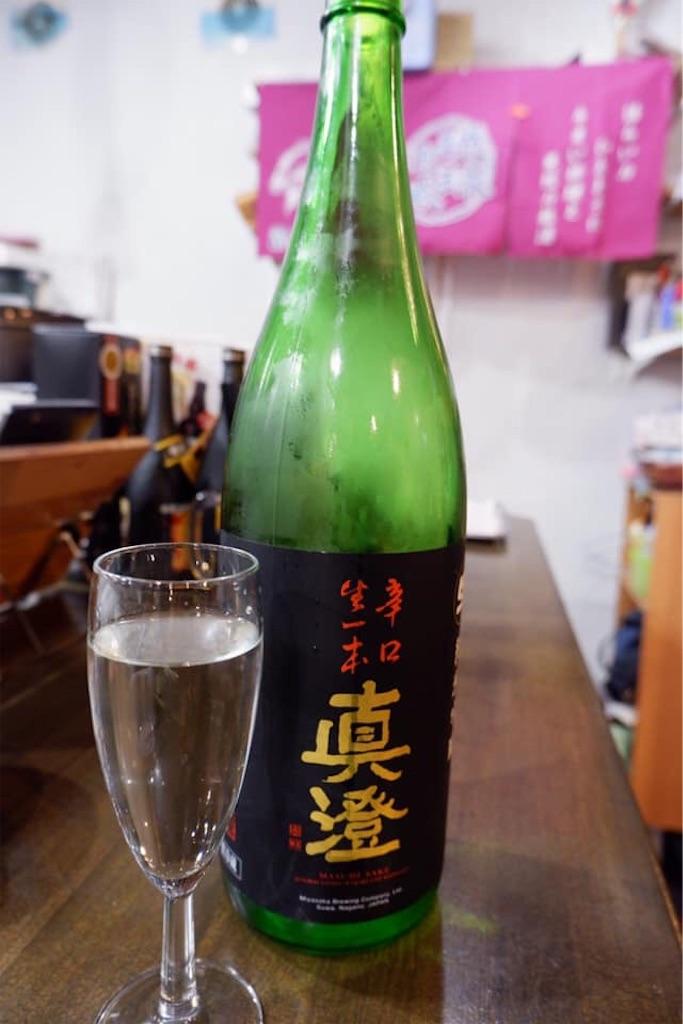f:id:kazunobu-0915:20191223155658j:image